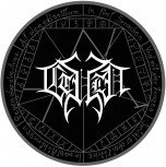 Ctulu - Logo Patch